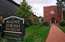 Maine Jewish Museum